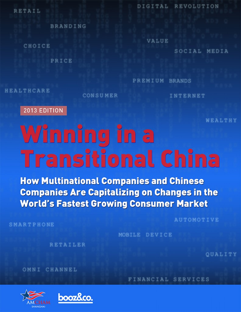 Winning-in-a-transitional-China-2